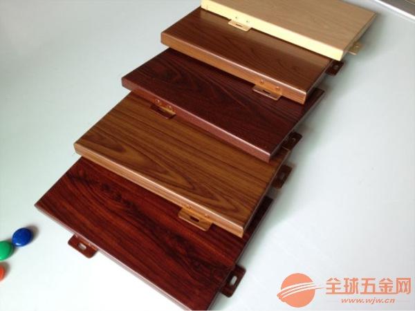 包柱铝单板-山西-铝单板幕墙-铝单板价格 3mm