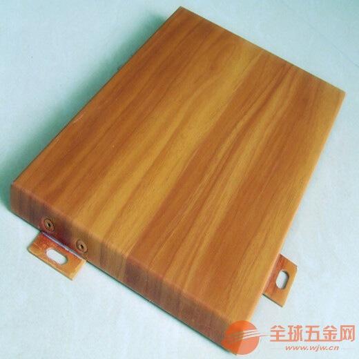 铝单板价格-山东-铝单板-铝单板与铝扣板的区别
