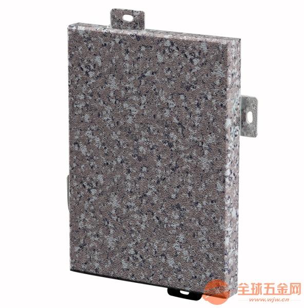 木纹铝板-广州番禺区-2.5mm厚铝单板价格-铝单板厂家
