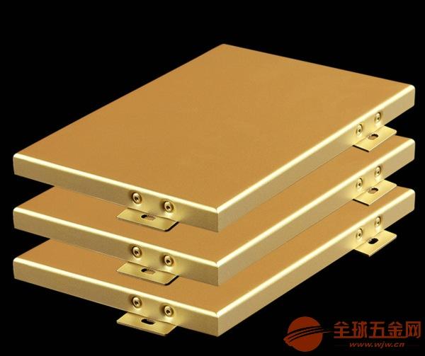 铝单板价格-甘肃-自洁铝单板-铝单板幕墙