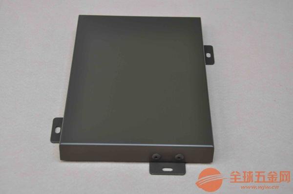 铝单板价格-甘肃-铝单板-铝单板幕墙