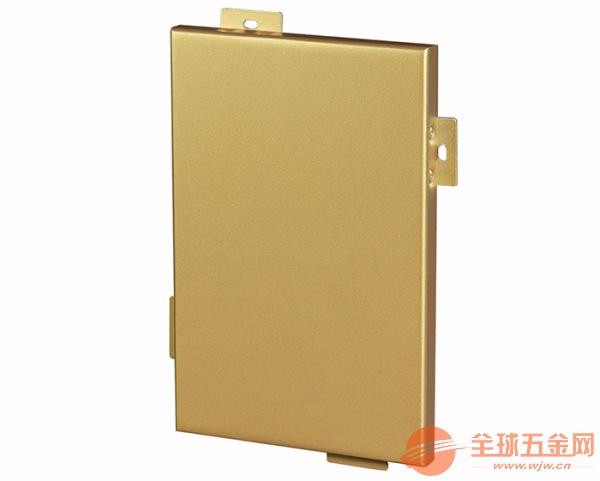 包柱铝单板-河北-铝塑板-铝单板厂家报价