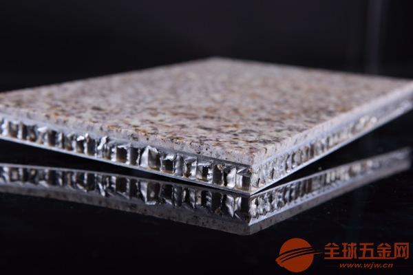 氟碳铝单板-甘肃-铝单板厂家-铝单板价格