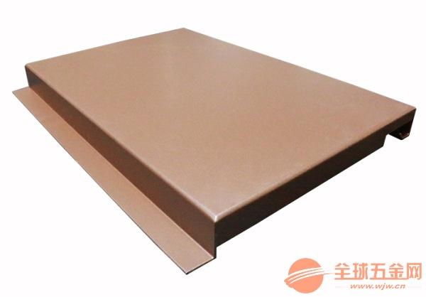 氟碳铝单板-山东-铝单板幕墙-铝单板幕墙