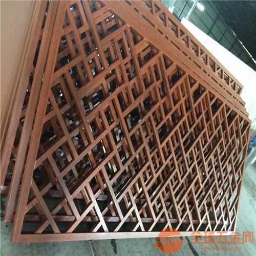 铝窗花厂家-深圳坪山新区-木纹铝窗花价格-铝窗花低价