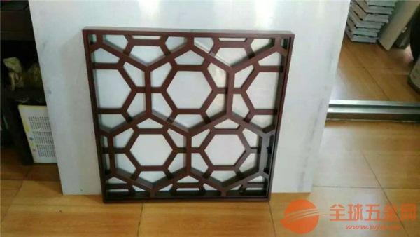 铝合金窗花价格-深圳龙岗区-铝合金窗花价格-铝窗花加工