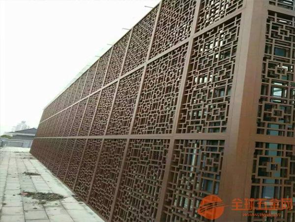 木纹铝窗花价格-深圳南山区-仿古窗花-铝窗花制造商