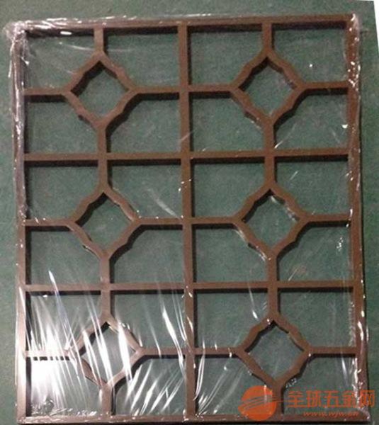 木纹铝窗花-广州黄埔区-木纹铝窗花-铝窗花批发
