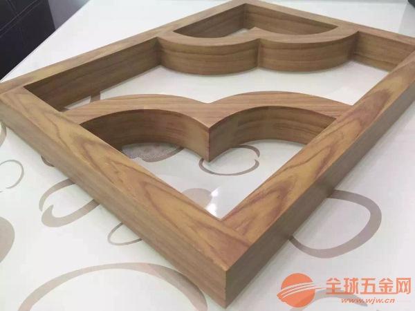 木纹铝窗花-广州番禺区-木纹铝窗花厂家-铝窗花加工