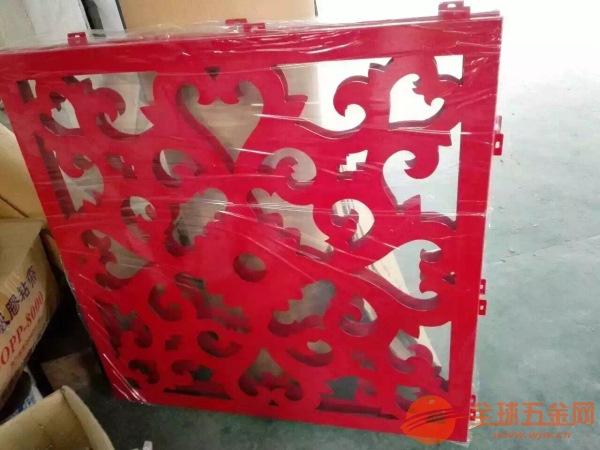 铝窗花厂家-广州越秀区-焊接窗花-铝窗花品牌
