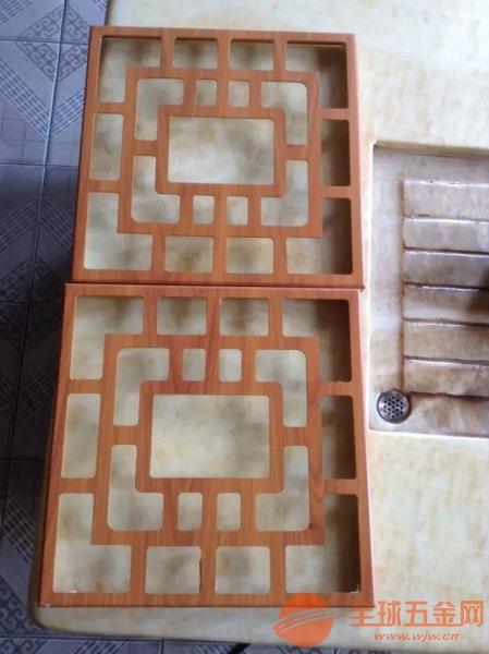 铝合金窗花价格-深圳福田区-木纹铝窗花价格-铝窗花专卖店