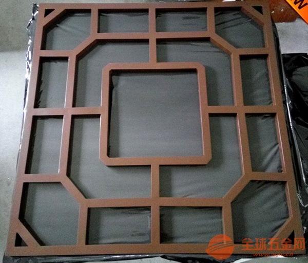 木纹铝窗花价格-深圳福田区-仿古窗花-铝窗花制造商