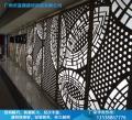 乐斯尔,氟碳雕花铝单板厂家,雕花铝单板乐斯尔品牌