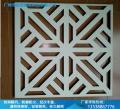 穿孔铝单板厂家-2.5mm厚穿孔铝单板价格-2.5厚铝单板