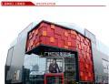 铝单板-外墙氟碳铝单板-专做铝单板25年
