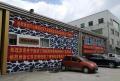 外墙氟碳铝单板,氟碳铝单板厂家,全国最大铝单板厂家