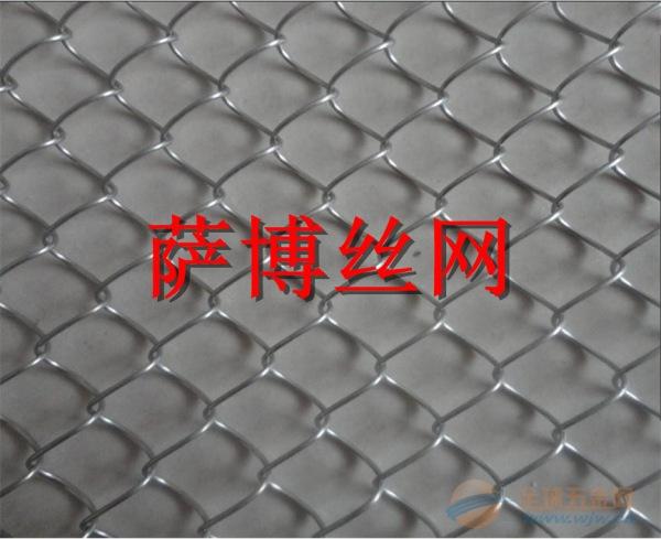 【萨博】 现货勾花网围栏@彭水苗族土家族自治县勾花网