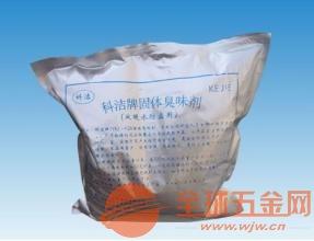 固体粉末浓缩型锅炉臭味剂新疆乌鲁木齐厂家批发