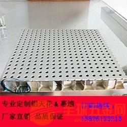 东莞蜂窝铝单板