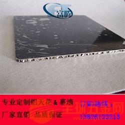 珠海蜂窩鋁單板
