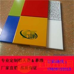 重庆烤瓷铝单板
