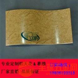 辽宁烤瓷铝单板厂家
