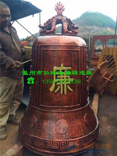 安全警示钟,古建筑铁钟厂家批发