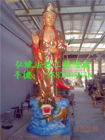 鳌鱼观音菩萨佛像,南海观音佛像厂家直销