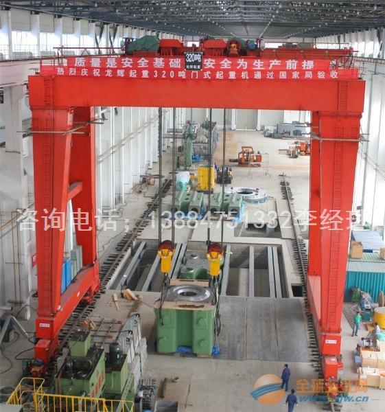 5吨龙门式航吊
