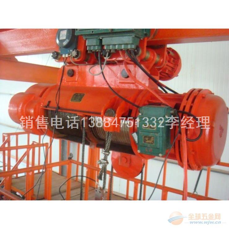 5吨防爆电动葫芦