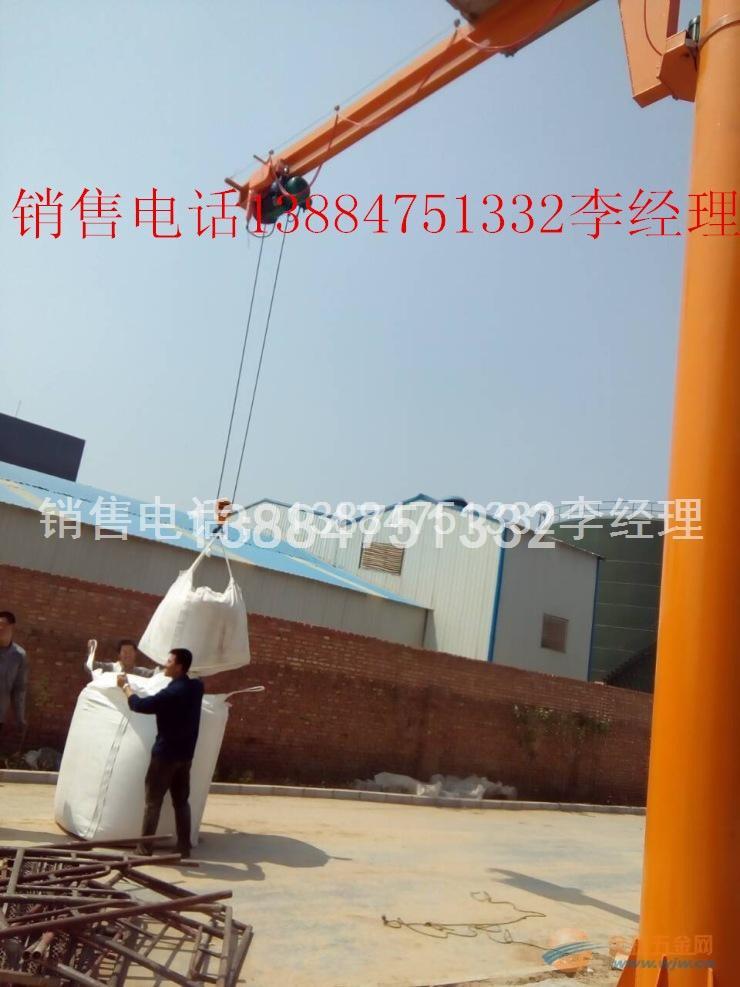 山西0.5吨旋臂吊一台多少钱