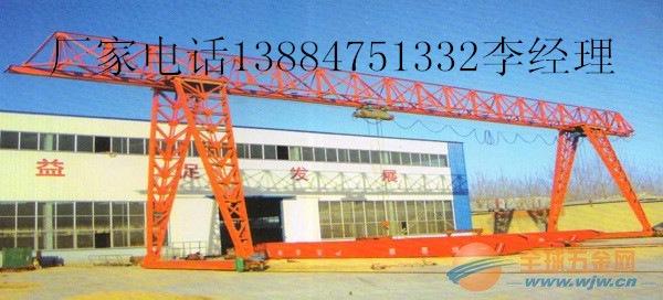 江苏10吨电动葫芦龙门吊