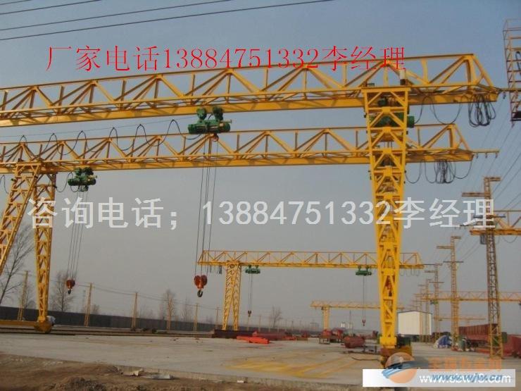 山东10吨电动葫芦龙门吊