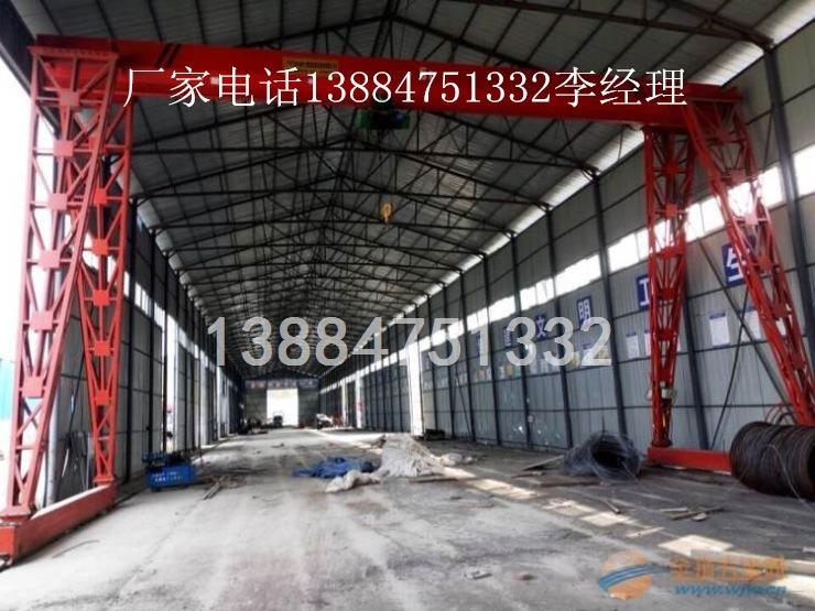 重庆10吨电动葫芦龙门吊