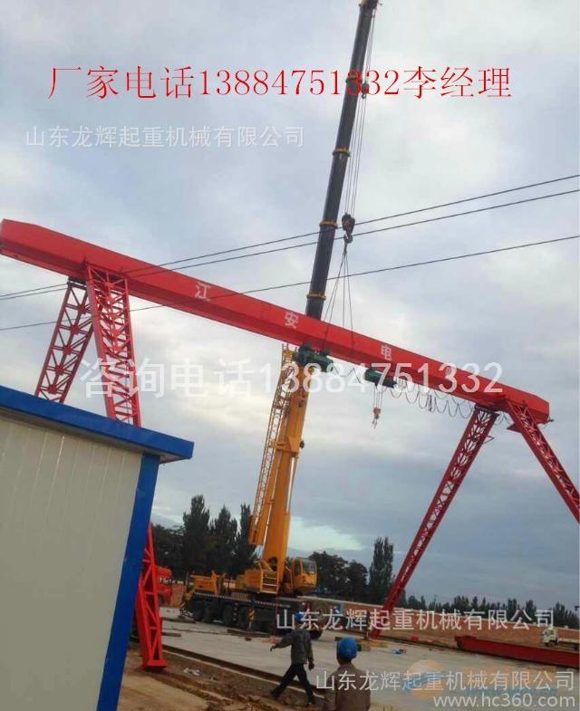 5吨电动葫芦单梁龙门吊