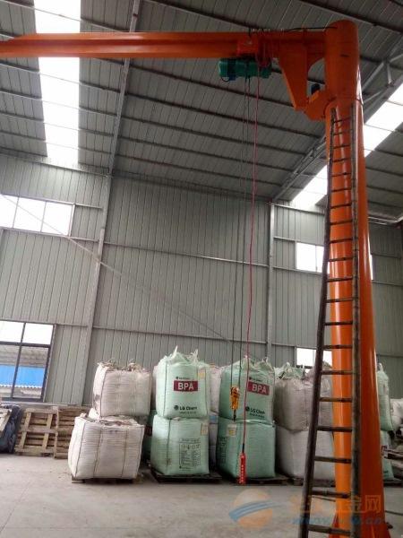 2吨悬臂吊