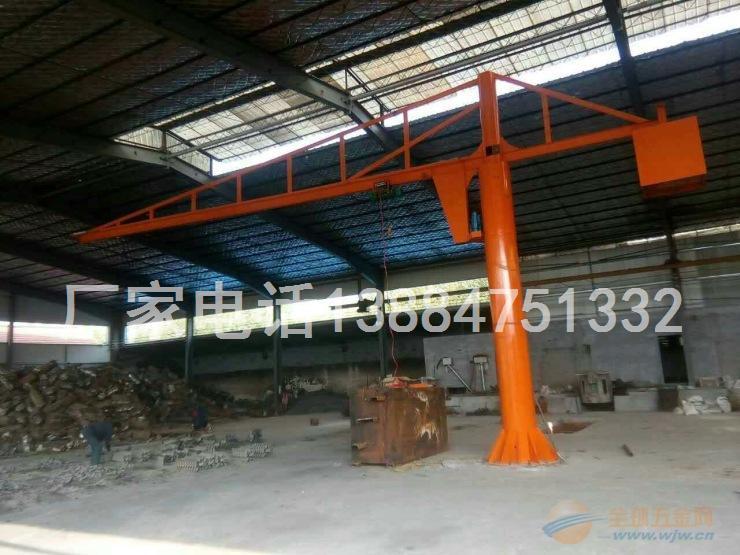 移动型站柱旋臂吊