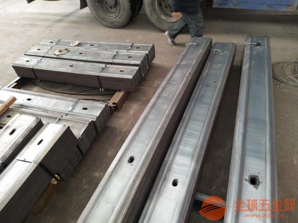 300x4.75钢护板