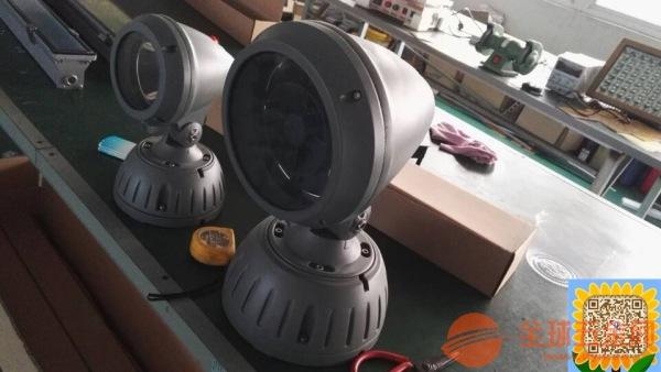 南京FGD027-700W方形投光灯