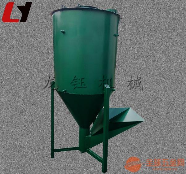 化肥混料机