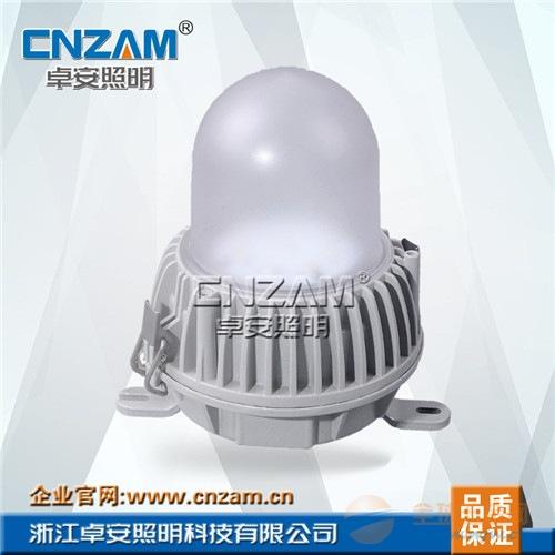 海洋王NFC9183-L24防眩泛光灯ZGD201 LED通道灯 30