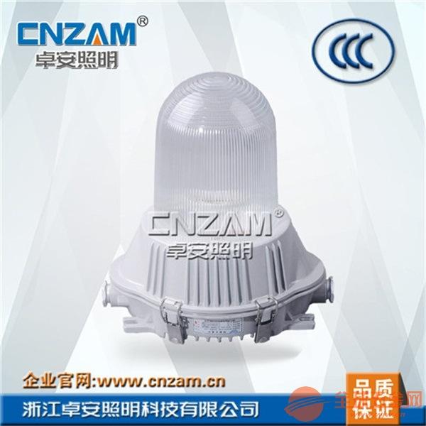 卓安照明ZJW7400A/LT多功能磁力强光工作灯