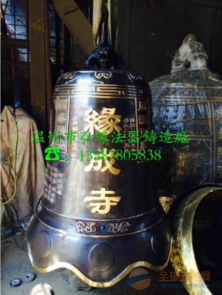 厂家专业生产优质 寺庙铜钟 铸铜大钟
