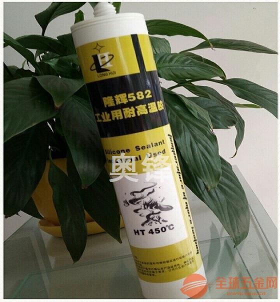 耐高温密封胶 工业耐高温胶 防火玻璃密封胶 硅酮胶