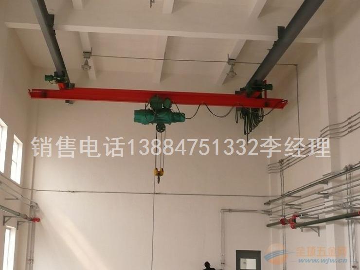 防爆型电动葫芦悬挂起重机