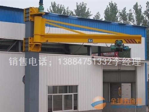 墙壁式悬臂吊生产批发厂家大量现货供应质量稳定