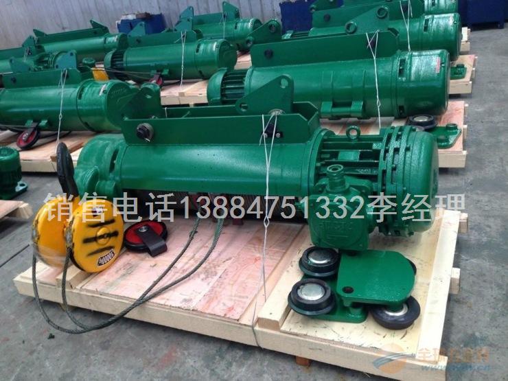 16吨电动葫芦厂家多少钱
