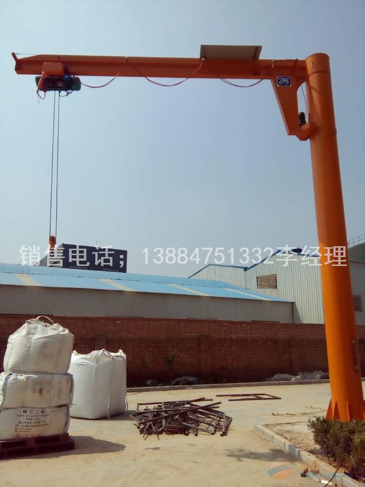 浙江立柱式电动悬臂起重机厂家