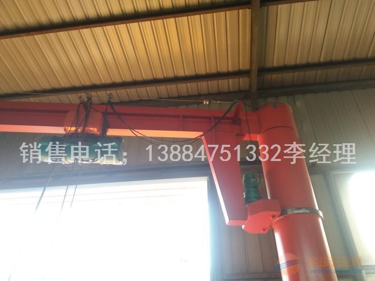 江苏地区0.5吨立柱式电动悬臂起重机厂家