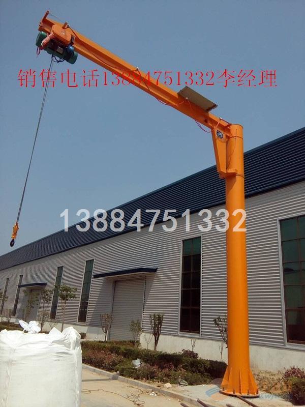 臂长2米3米4米5米6米的0.5吨1吨2吨3吨5吨悬臂吊